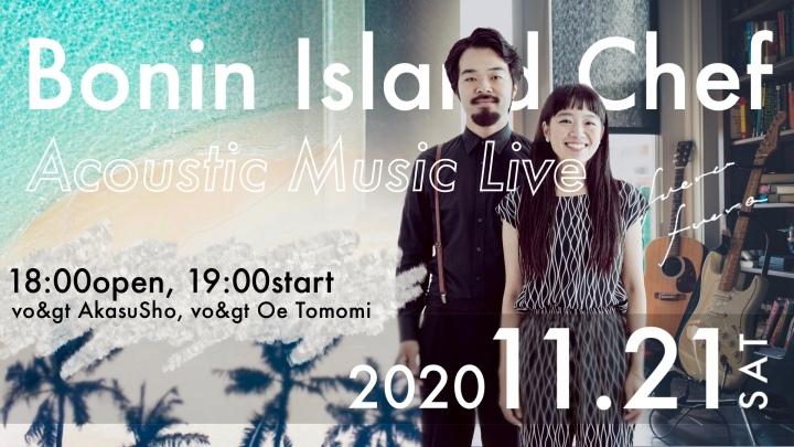 11.21 [sat] 江戸川橋 Bonin IslandChef